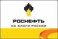 Роснефть