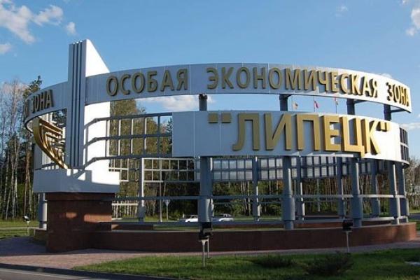 ОЭЗ «Липецк» и НЛМК - основа экономики.