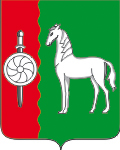 герб Данковского района