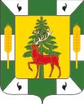 герб елецкого райна