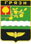 герб Грязинского района