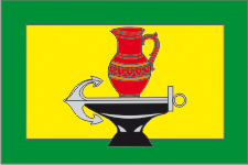 флаг липецкого райна