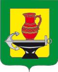 герб липецкого района