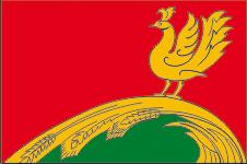 флаг Тербунского района