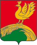 герб Тербунского района