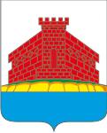 герб Задонского района